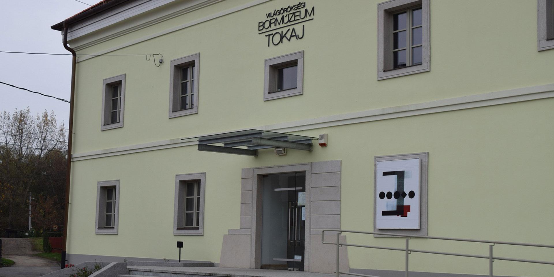 托考伊葡萄酒博物馆制作的创意工程